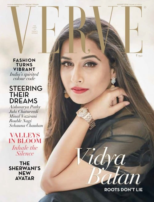 Vidya Balan 21 Best Hot Latest Magazine Super Hot Photoshoot (7)