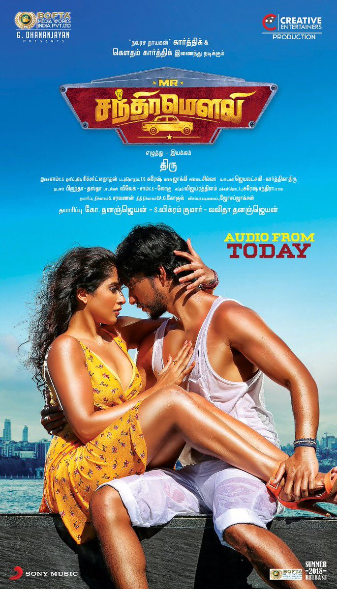 Regina Cassandra sexy looking in latest movie poster
